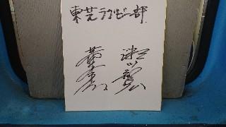 f:id:shikakudodesyo:20200212133614j:image