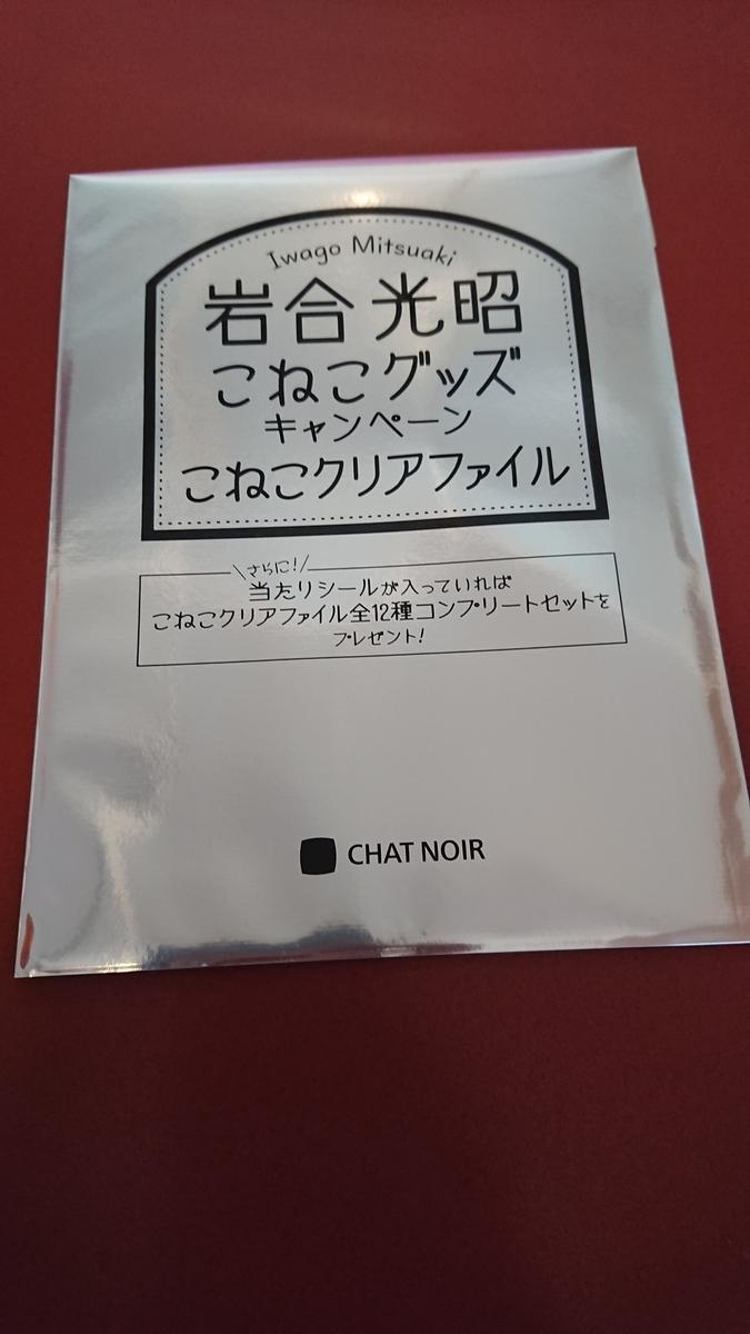 f:id:shikakudodesyo:20200226110417j:plain