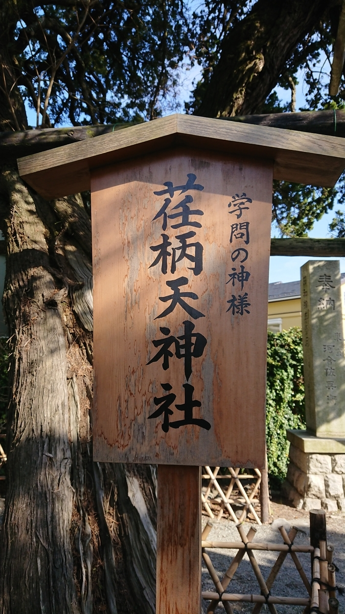 f:id:shikakudodesyo:20200301142608j:plain