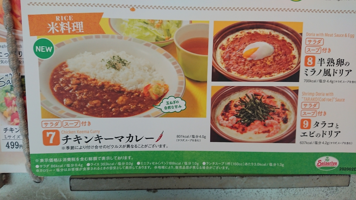 f:id:shikakudodesyo:20200303124620j:plain