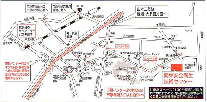 f:id:shikakudodesyo:20200622100926p:plain
