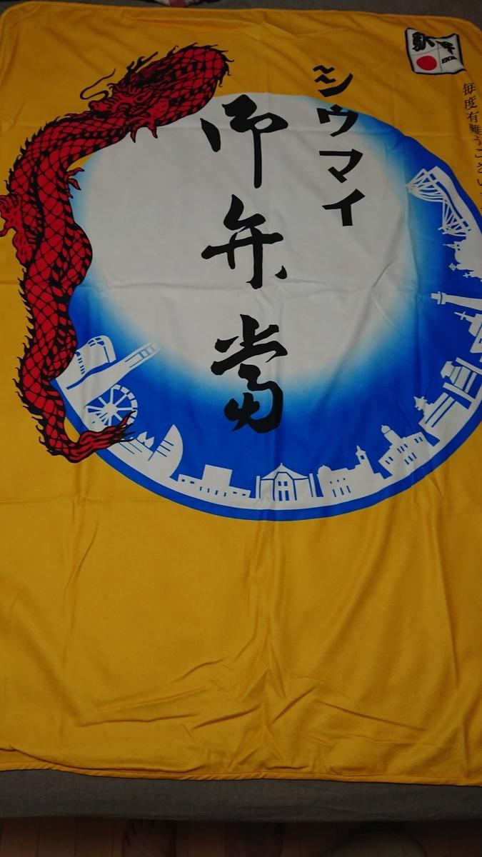 f:id:shikakudodesyo:20200622115657j:plain