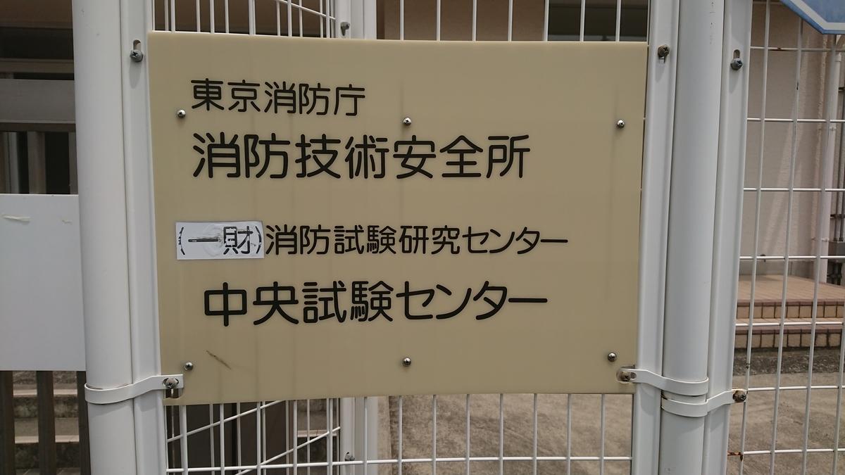 f:id:shikakudodesyo:20200630111620j:plain