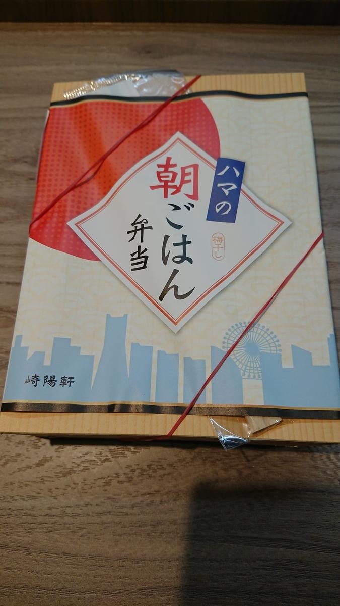 f:id:shikakudodesyo:20200714103935j:plain