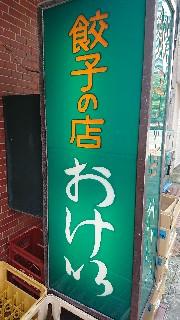 f:id:shikakudodesyo:20200820123524j:image