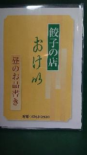f:id:shikakudodesyo:20200820135403j:image