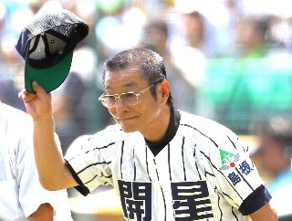 f:id:shikakudodesyo:20200821094701j:image