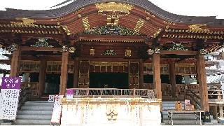 f:id:shikakudodesyo:20200821174833j:image