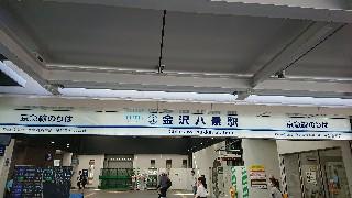 f:id:shikakudodesyo:20200921222154j:image