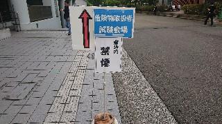 f:id:shikakudodesyo:20200921222206j:image