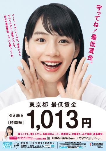 f:id:shikakudodesyo:20200925125340p:plain
