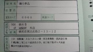 f:id:shikakudodesyo:20201011200610j:image