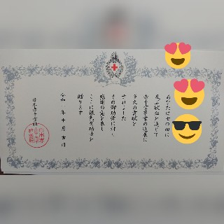 f:id:shikakudodesyo:20201027113830j:image