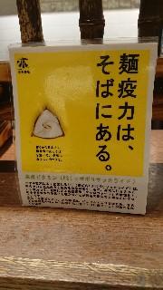 f:id:shikakudodesyo:20201027114024j:plain