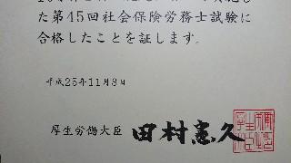 f:id:shikakudodesyo:20201105125155j:image