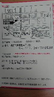 f:id:shikakudodesyo:20210205194221j:image