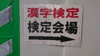 f:id:shikakudodesyo:20210214145424j:image