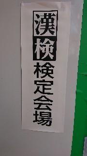 f:id:shikakudodesyo:20210214145457j:image