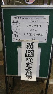 f:id:shikakudodesyo:20210214145517j:image