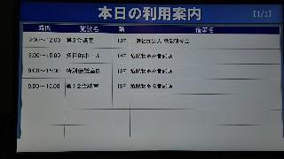 f:id:shikakudodesyo:20210329093826j:image