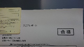 f:id:shikakudodesyo:20210430133914j:image