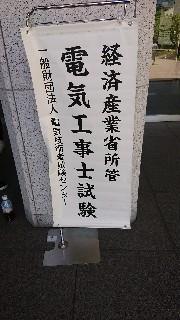 f:id:shikakudodesyo:20210717124230j:image