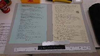 f:id:shikakudodesyo:20210718093131j:image