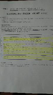 f:id:shikakudodesyo:20210718093153j:image