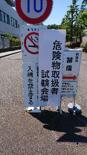 f:id:shikakudodesyo:20210725142225j:image