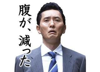 f:id:shikakudodesyo:20210812095129j:image