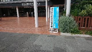 f:id:shikakudodesyo:20210830104053j:image