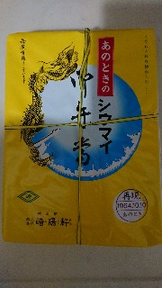 f:id:shikakudodesyo:20210830104156j:image