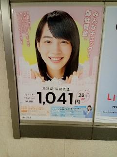 f:id:shikakudodesyo:20211003233210j:image