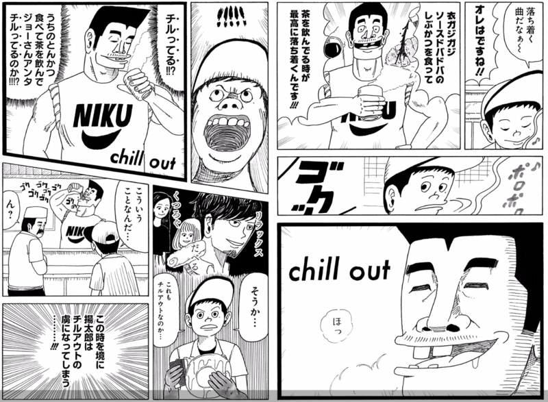 http://cdn-ak.f.st-hatena.com/images/fotolife/s/shikakuu/20150511/20150511163349.png