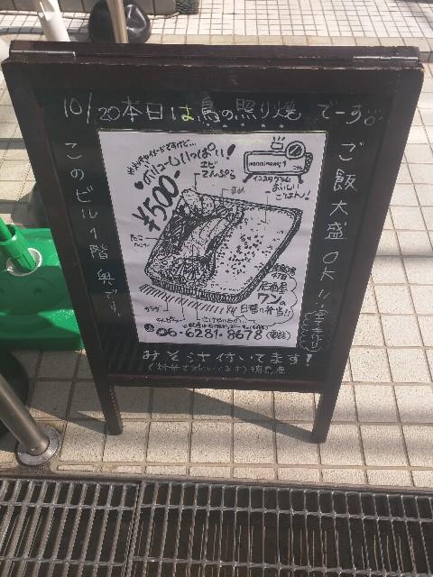 f:id:shikakuu:20161020122057j:image
