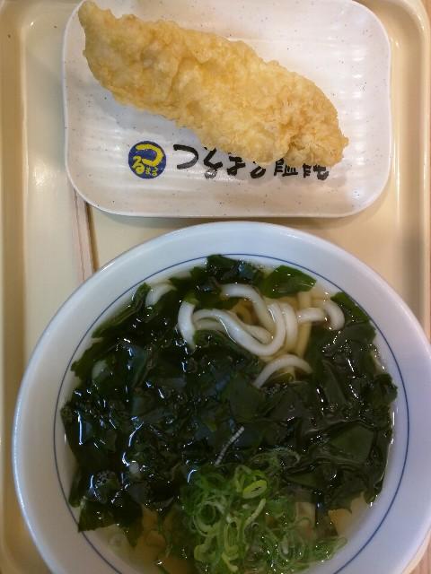 f:id:shikakuu:20161024133929j:image