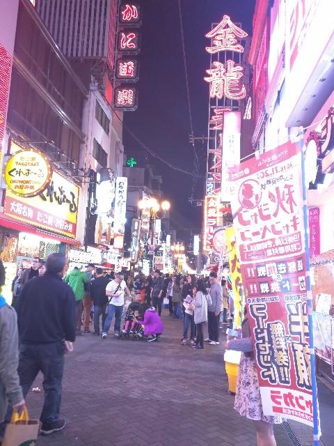 f:id:shikakuu:20161025213024j:image