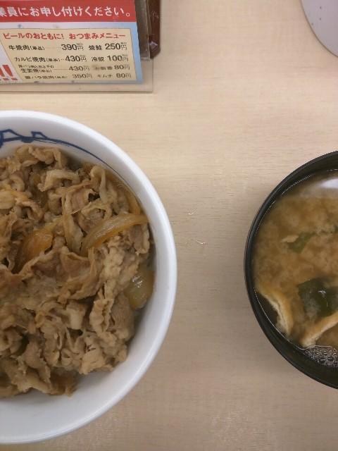 f:id:shikakuu:20161104122859j:image