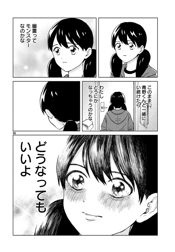 f:id:shikakuu:20170118170550j:plain