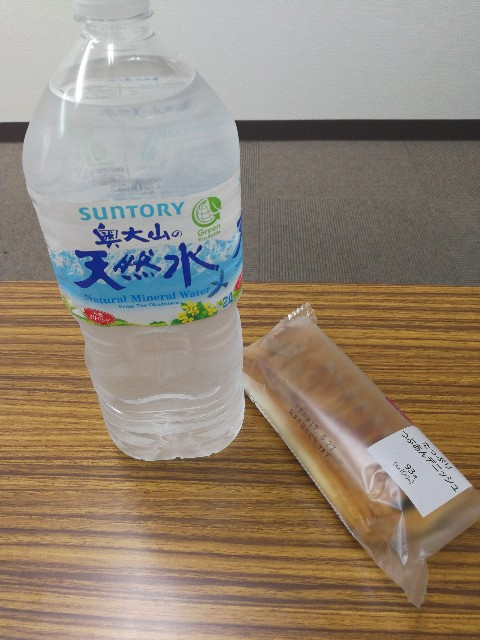 f:id:shikakuu:20170524123412j:image
