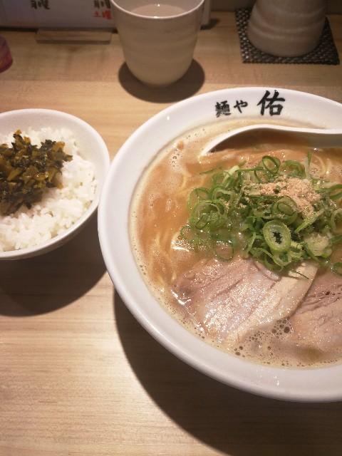 f:id:shikakuu:20170613115142j:image