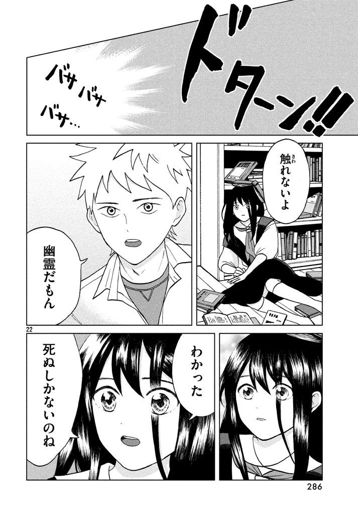 f:id:shikakuu:20170825214902j:plain