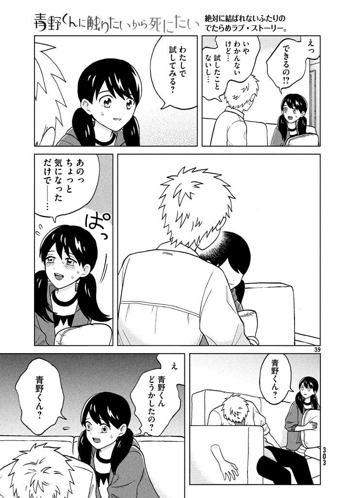 f:id:shikakuu:20170825214913j:plain