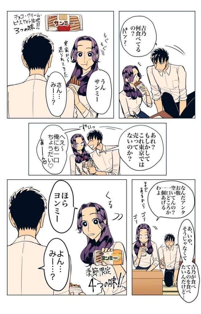 f:id:shikakuu:20170825222637j:plain