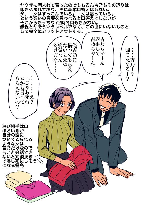 f:id:shikakuu:20170825222730p:plain