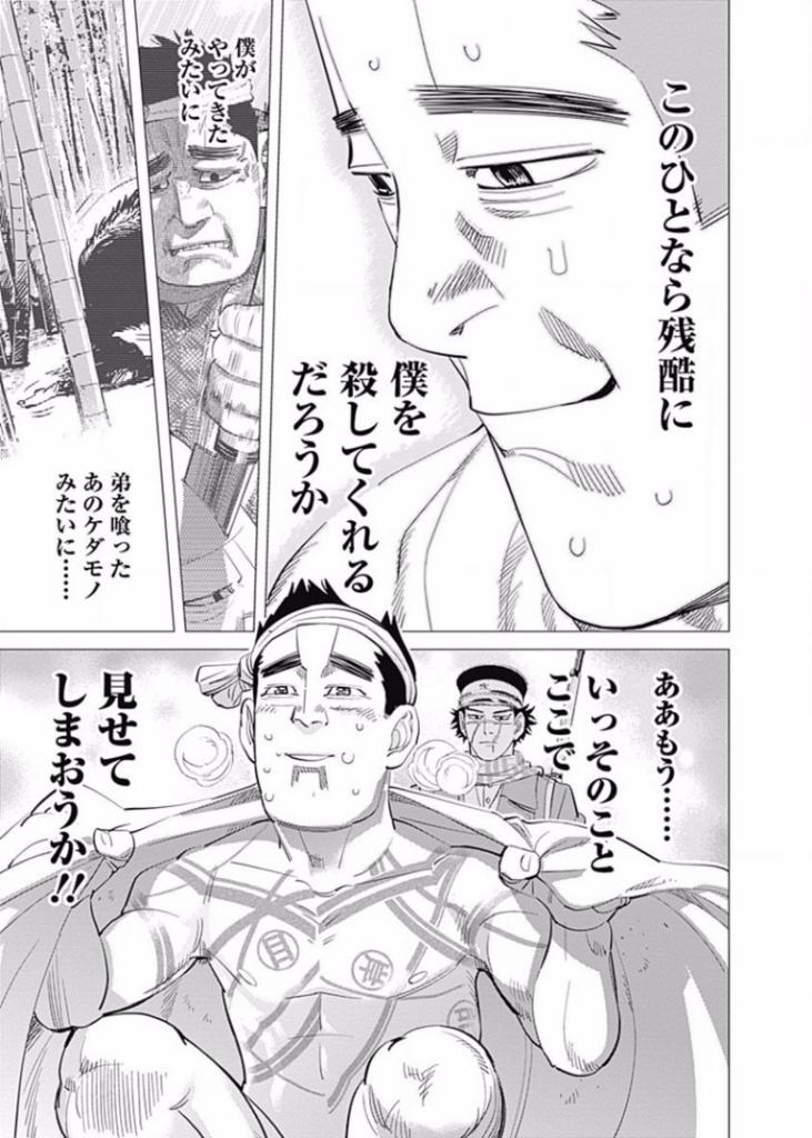 f:id:shikakuu:20170830100421j:plain