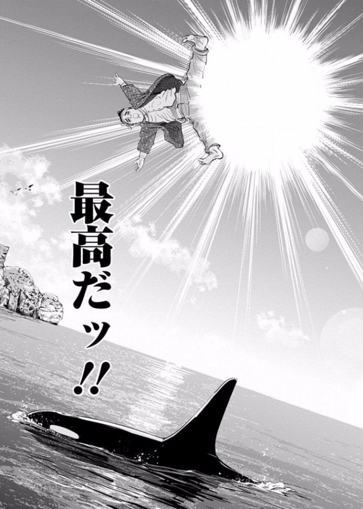 f:id:shikakuu:20170830100504j:plain