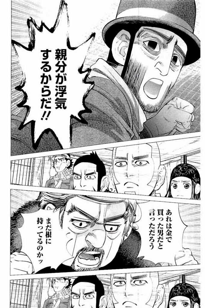 f:id:shikakuu:20170830104518j:plain