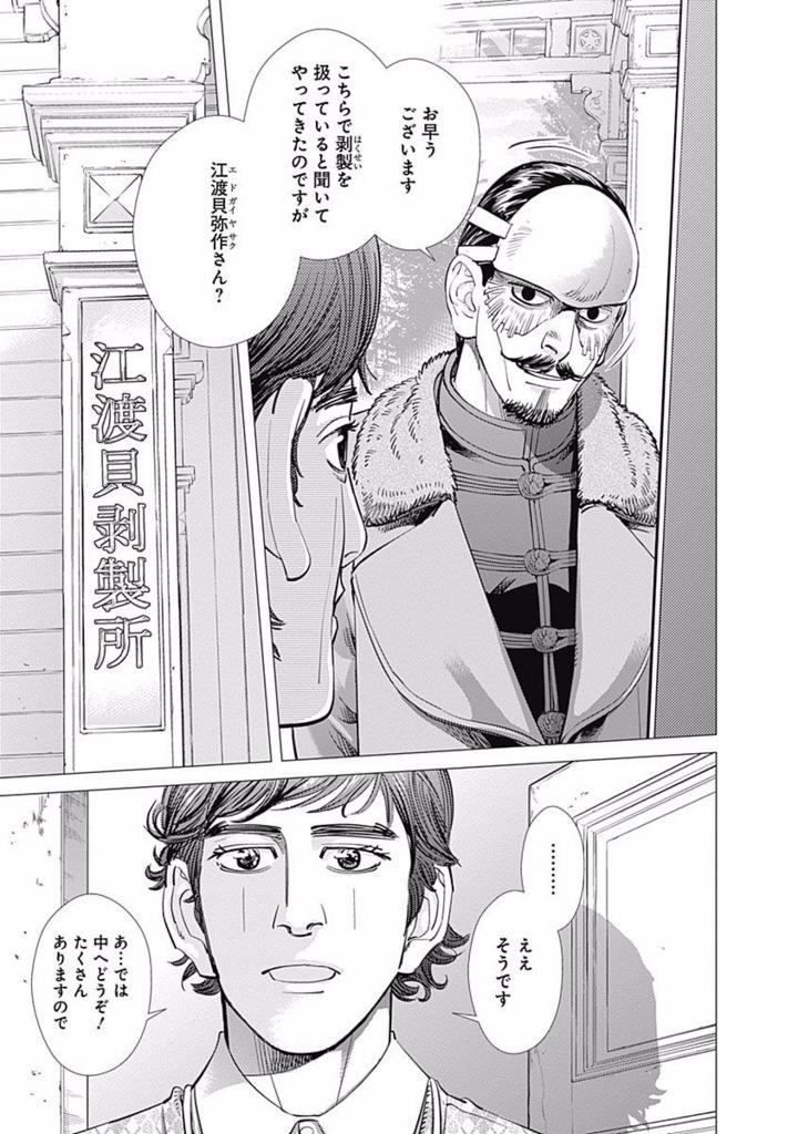 f:id:shikakuu:20170830111418j:plain