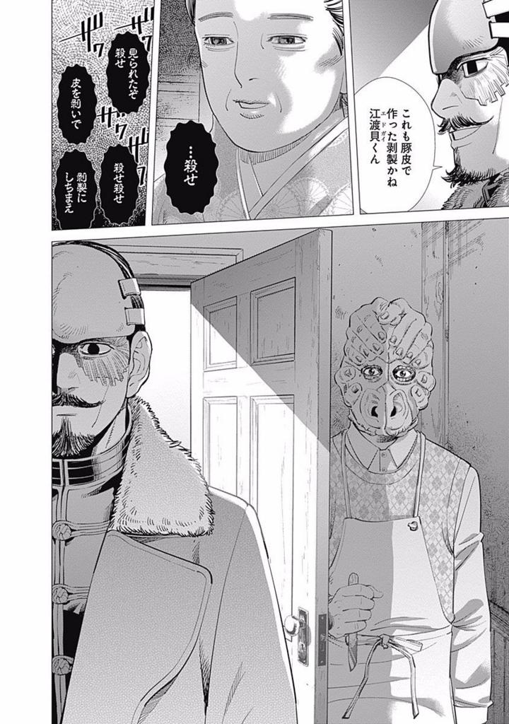 f:id:shikakuu:20170830111837j:plain